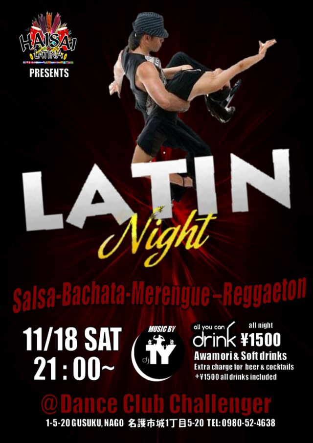 LATIN Night